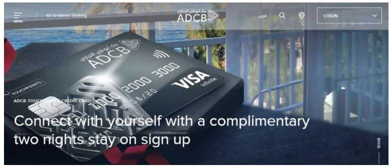 Abu Dhabi Commercial Bank (ADCB)