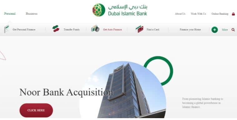 Dubai Islamic Bank urgent cash loans