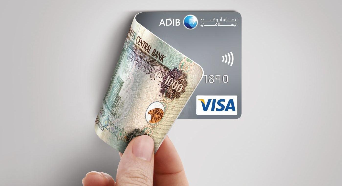ADIB visa signature platinum card