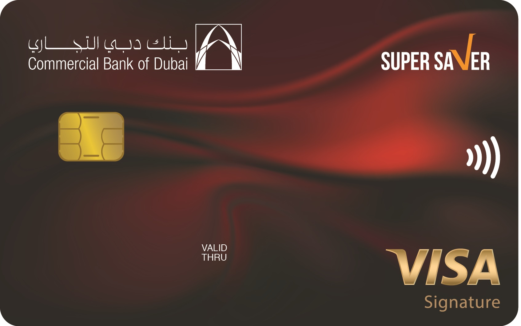 CBD now visa signature card