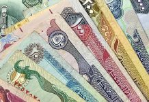 Best Personal Loan in UAE for salary of 5000