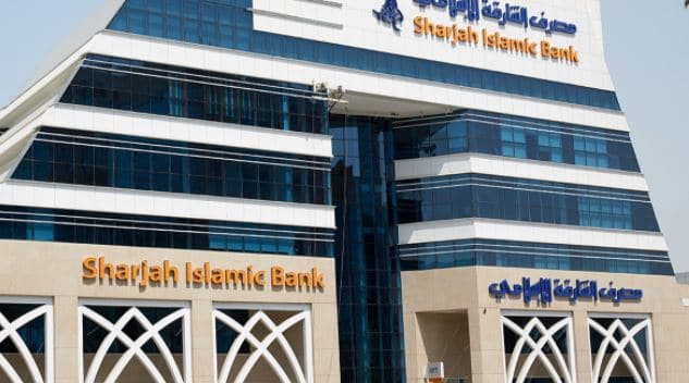 Get to know about the Sharjah Islamic Bank Branches