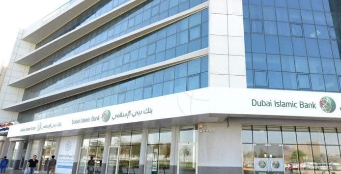Qualifications for Bank Jobs in Dubai
